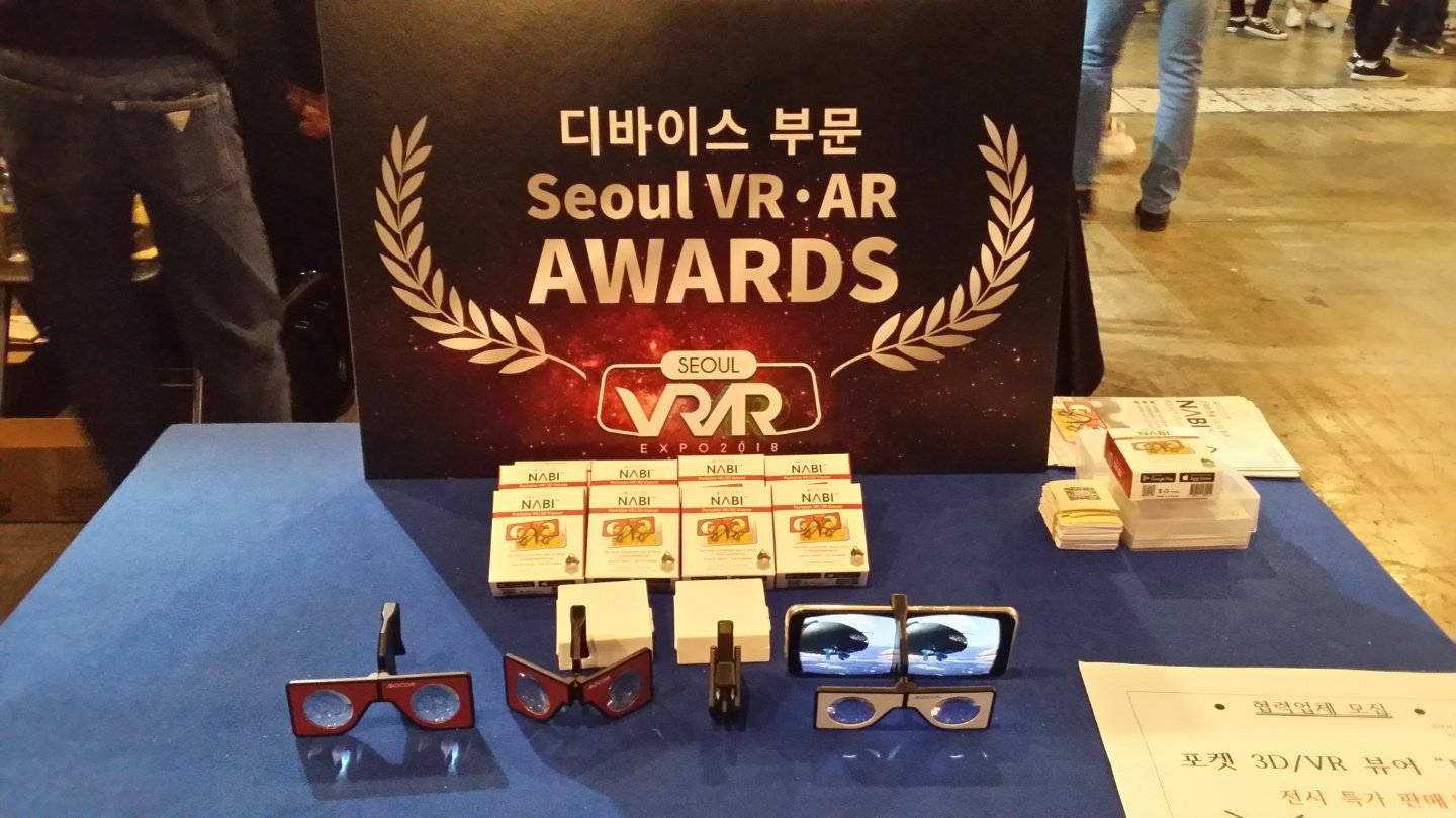 [Gametoc] Mocom's VR Viewr NABI was successfully launched