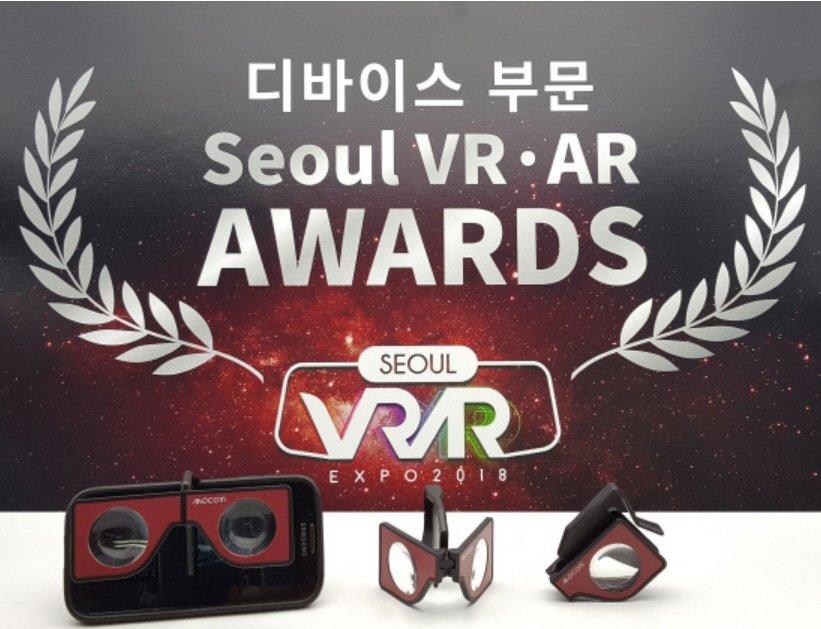 """Nabi"" has received SEOUL VR, AR EXPO AWARD (Device)"